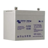 AGM Battery 38Ah 12V Victron energy
