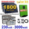KS230V3000W1800WC800AGM